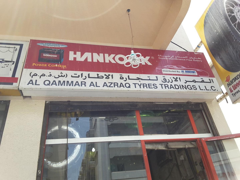 HiDubai-business-al-qammar-al-azraq-tyres-trading-transport-vehicle-services-auto-spare-parts-accessories-al-jafiliya-dubai-2