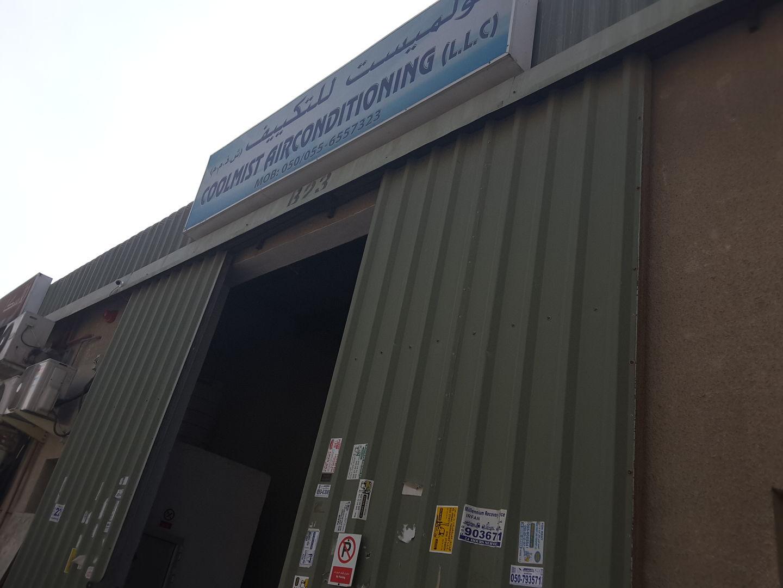 HiDubai-business-coolmist-airconditioning-construction-heavy-industries-heavy-equipment-machinery-al-qusais-industrial-1-dubai-2