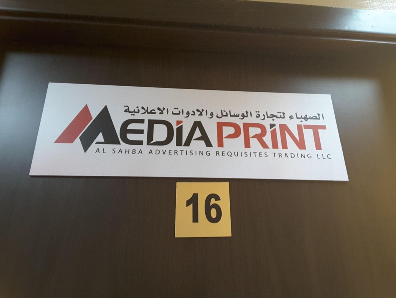 HiDubai-business-media-print-al-sahba-advertising-requisites-trading-media-marketing-it-design-advertising-agency-port-saeed-dubai-2