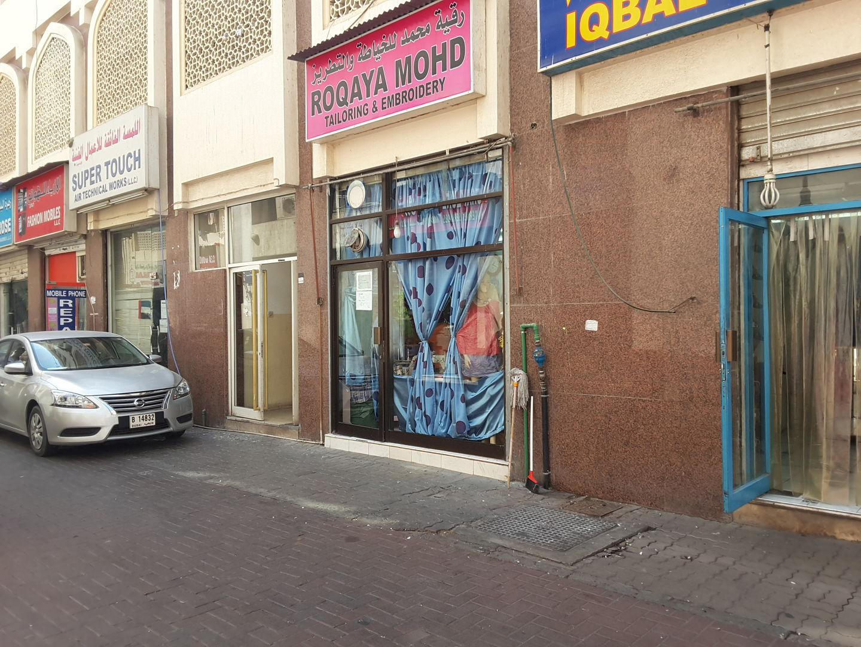 HiDubai-business-roqaya-mohd-tailoring-embroidery-home-tailoring-al-raffa-al-raffa-dubai-2