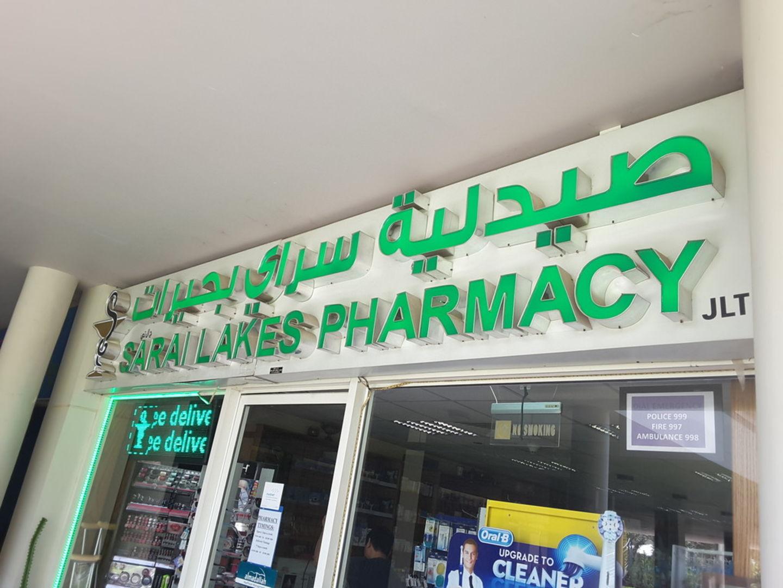 HiDubai-business-sarai-lakes-pharmacy-beauty-wellness-health-pharmacy-jumeirah-lake-towers-al-thanyah-5-dubai-2