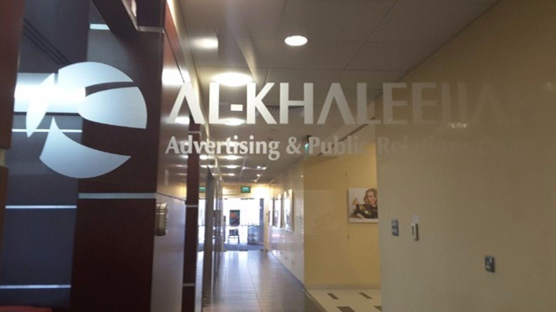 HiDubai-business-al-khaleejiah-advertising-and-public-relations-co-media-marketing-it-design-advertising-agency-dubai-media-city-al-sufouh-2-dubai-2