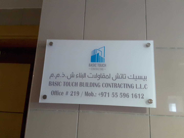 HiDubai-business-basic-touch-building-contracting-construction-heavy-industries-construction-renovation-al-qusais-industrial-2-dubai