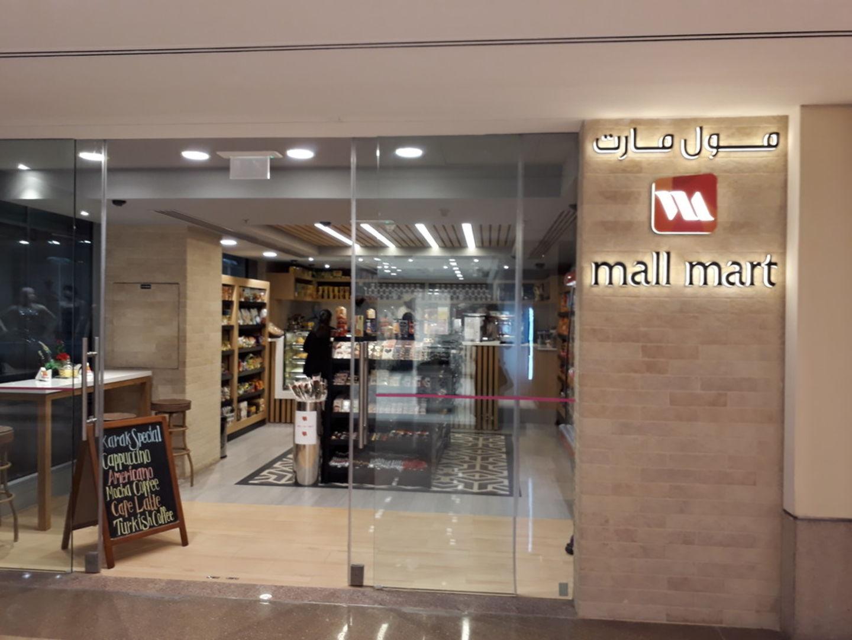 HiDubai-business-mall-mart-food-beverage-supermarkets-hypermarkets-grocery-stores-burj-khalifa-dubai-2