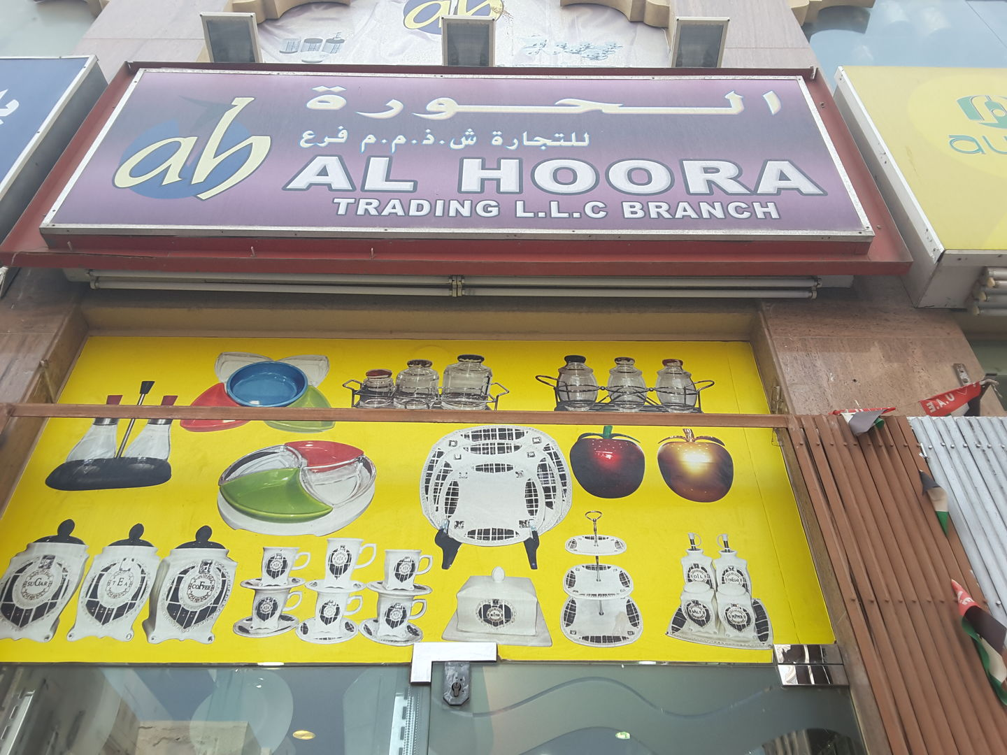 HiDubai-business-al-hoora-trading-b2b-services-distributors-wholesalers-al-ras-dubai-4