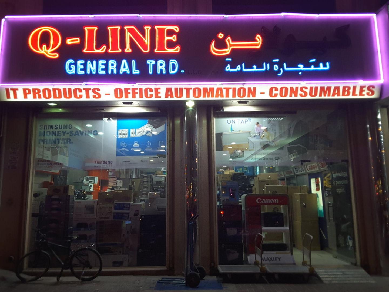 HiDubai-business-q-line-general-trading-media-marketing-it-it-telecommunication-meena-bazar-al-souq-al-kabeer-dubai