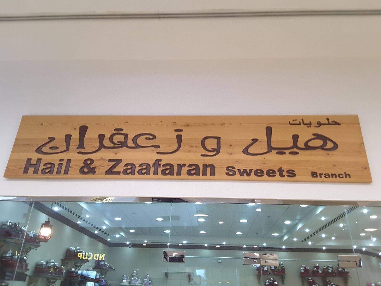 HiDubai-business-hail-zaafaran-sweets-food-beverage-bakeries-desserts-sweets-al-barsha-2-dubai-2