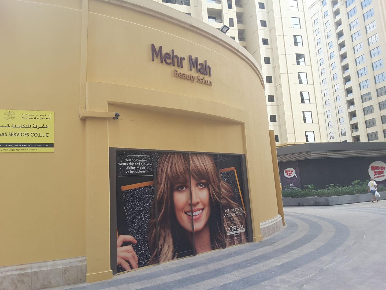 HiDubai-business-mehr-mah-beauty-salon-beauty-wellness-health-beauty-salons-jumeirah-beach-residence-marsa-dubai-dubai-2