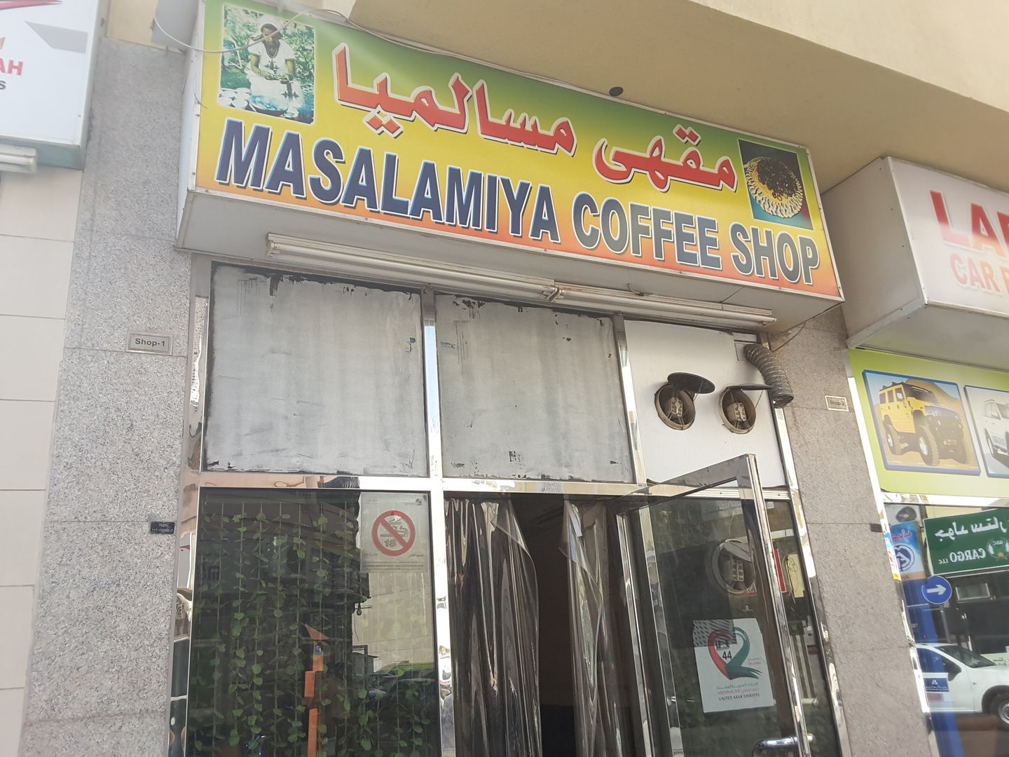 HiDubai-business-masalamiya-coffee-shop-food-beverage-coffee-shops-al-murar-dubai-2