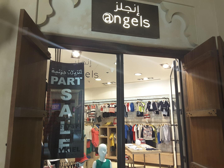 HiDubai-business-angels-shopping-apparel-jumeirah-3-dubai-2