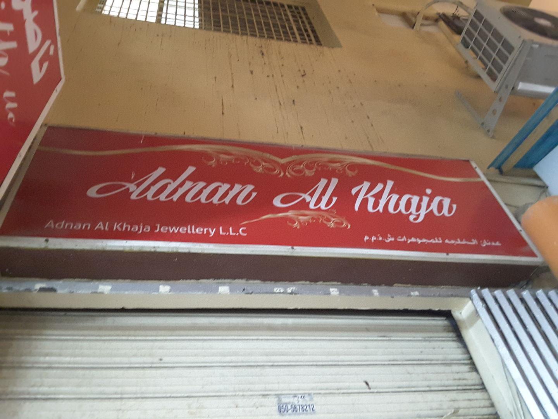 HiDubai-business-adnan-al-khaja-jewellery-shopping-jewellery-precious-stones-al-buteen-dubai-2
