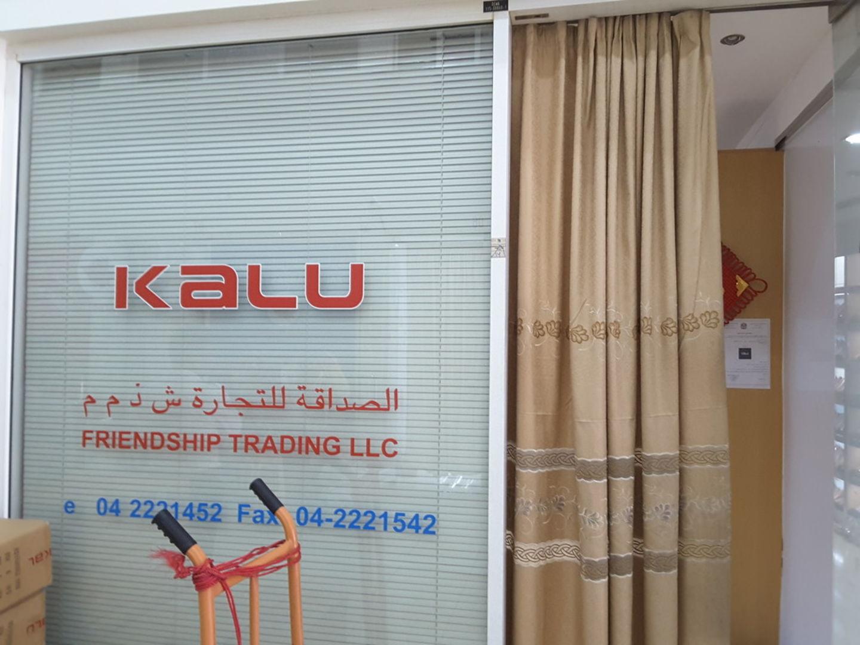 HiDubai-business-friendship-trading-b2b-services-distributors-wholesalers-baniyas-square-dubai-2