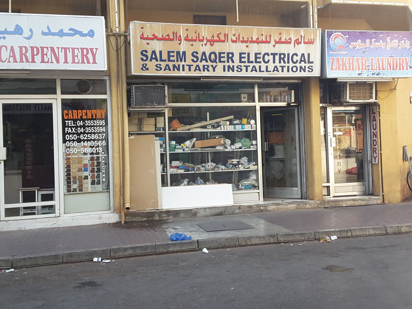 HiDubai-business-salem-saqer-electrical-sanitary-installations-home-hardware-fittings-meena-bazar-al-souq-al-kabeer-dubai-2