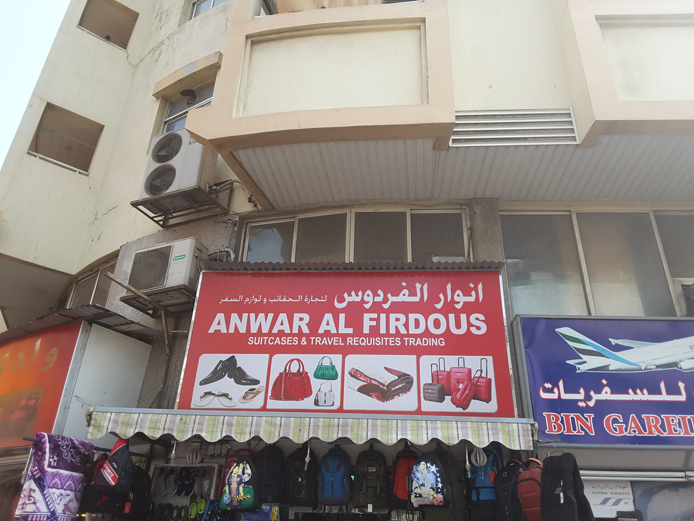 HiDubai-business-anwar-al-firdous-suitcases-travel-requistes-trading-b2b-services-distributors-wholesalers-ayal-nasir-dubai-2