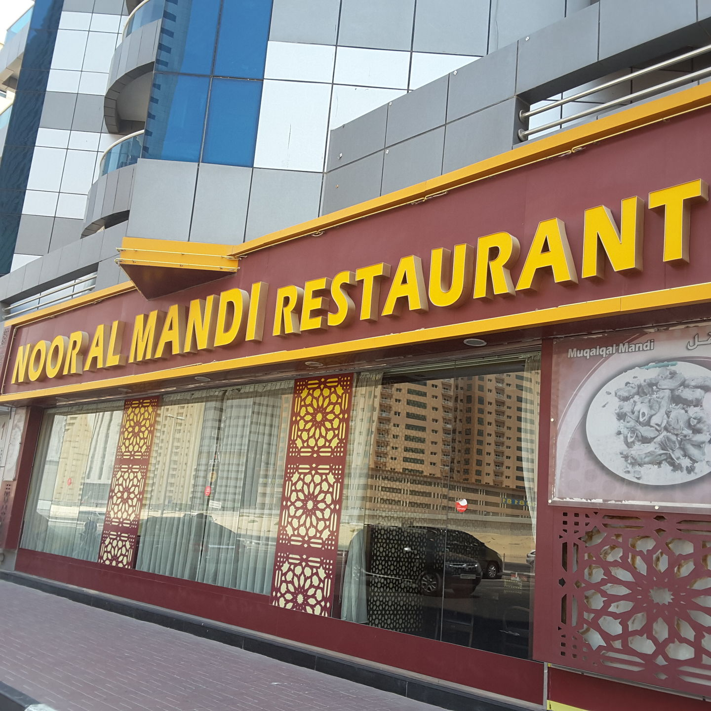 HiDubai-business-noor-al-mandi-restaurant-food-beverage-restaurants-bars-al-nahda-2-dubai-2