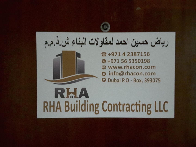 HiDubai-business-rha-building-contracting-construction-heavy-industries-construction-renovation-hor-al-anz-dubai-2