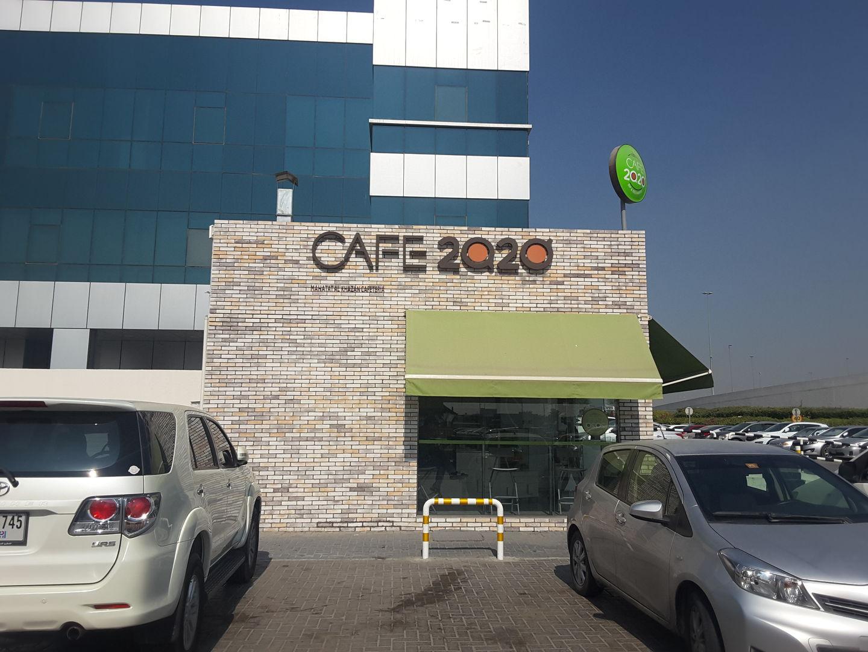 HiDubai-business-cafe-2020-food-beverage-coffee-shops-nad-al-hammar-dubai-2