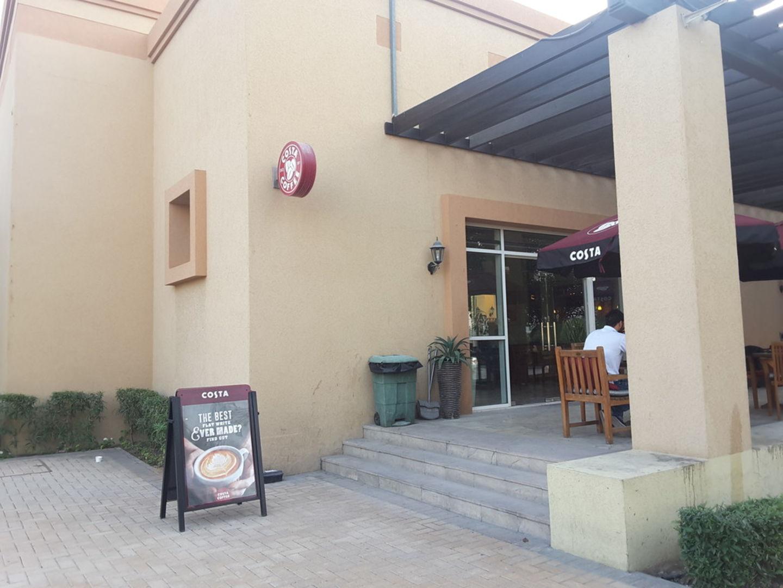 HiDubai-business-costa-coffee-food-beverage-coffee-shops-dubai-silicon-oasis-nadd-hessa-dubai-6