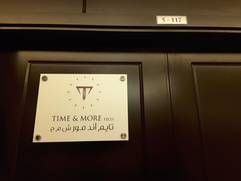 HiDubai-business-time-more-shopping-watches-eyewear-al-quoz-industrial-3-dubai-2