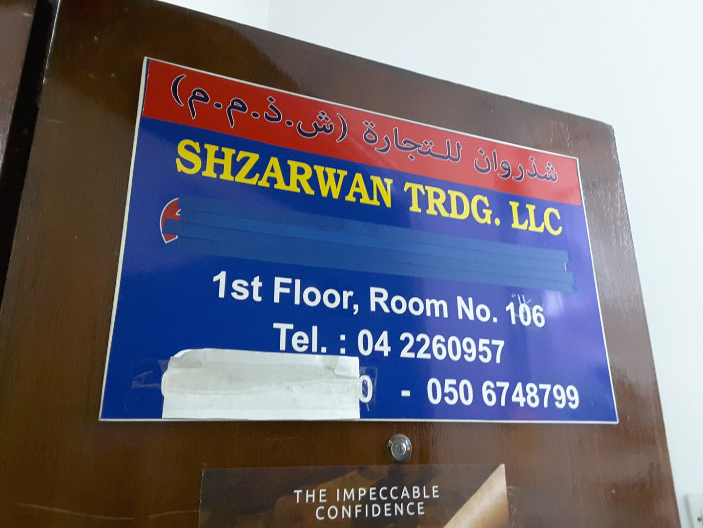 HiDubai-business-shzarwar-trading-b2b-services-distributors-wholesalers-al-buteen-dubai-2