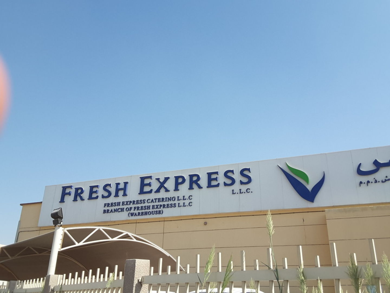 HiDubai-business-fresh-express-catering-food-beverage-catering-services-dubai-investment-park-1-dubai-2