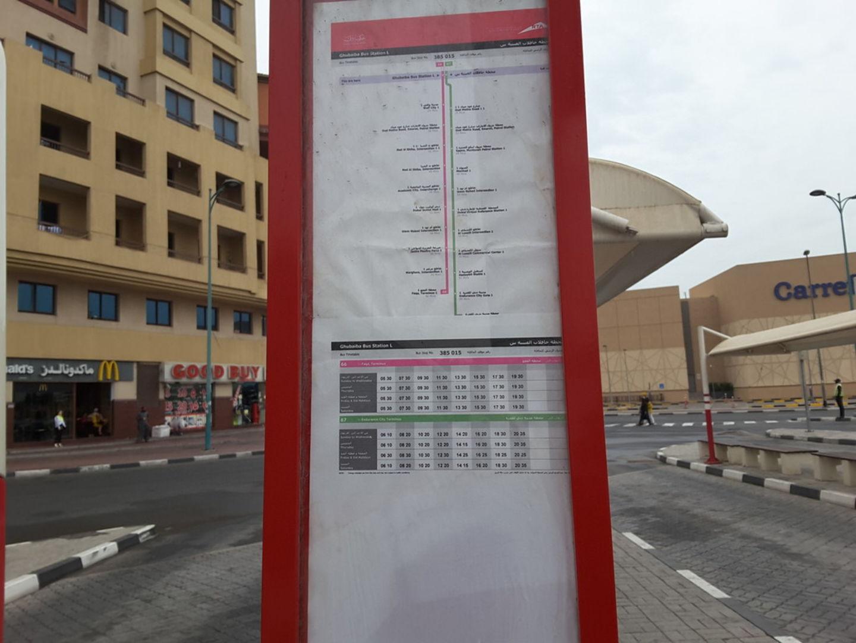 HiDubai-business-ghubaiba-bus-station-l-transport-vehicle-services-public-transport-al-fahidi-al-souq-al-kabeer-dubai-2