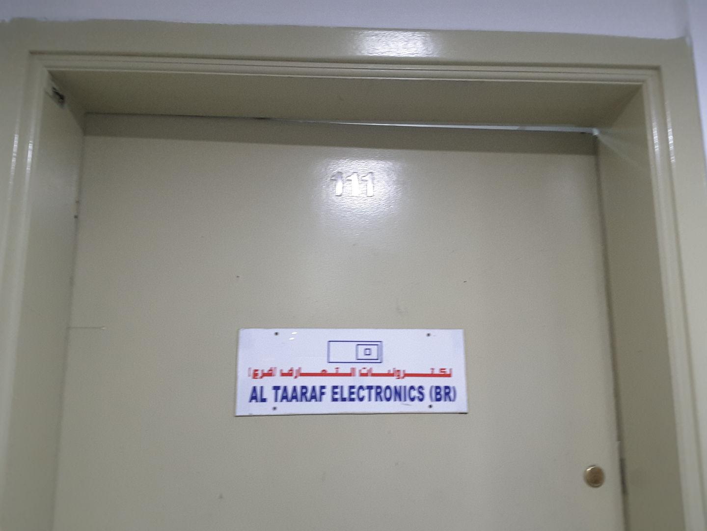 HiDubai-business-al-taaraf-electronics-b2b-services-distributors-wholesalers-naif-dubai-2
