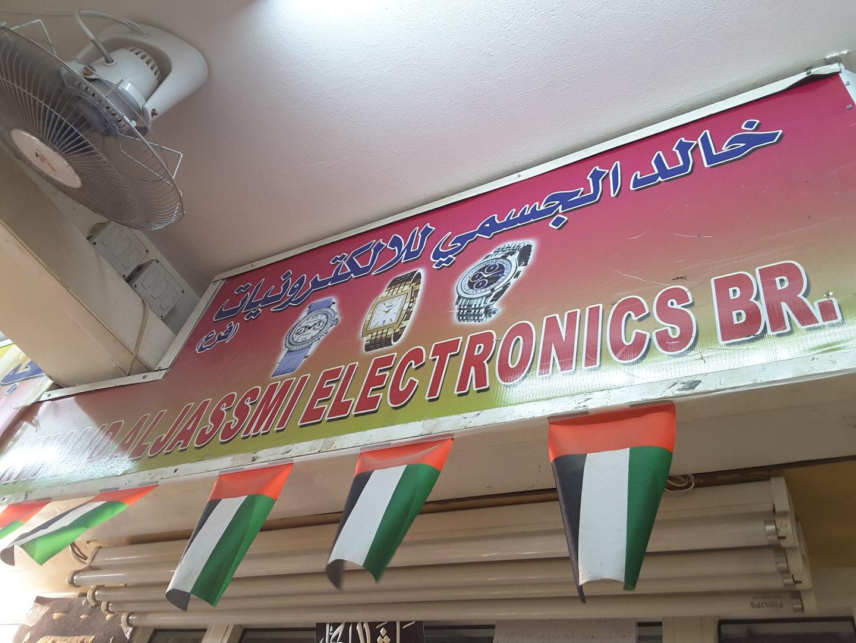 HiDubai-business-khalid-aljassmi-electronics-b2b-services-distributors-wholesalers-al-buteen-dubai-2