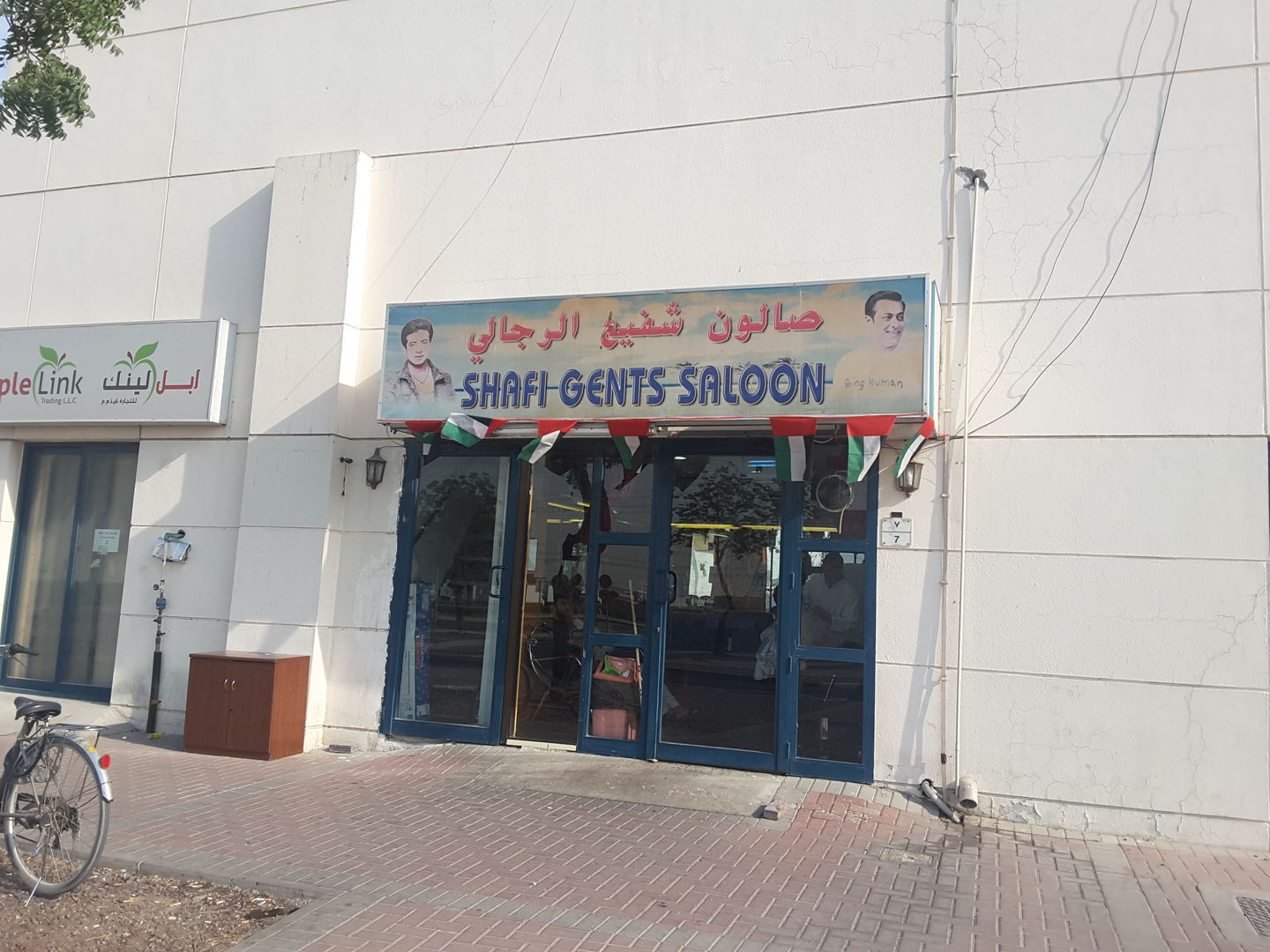 HiDubai-business-shafi-gents-saloon-beauty-wellness-health-beauty-salons-ras-al-khor-industrial-3-dubai-2