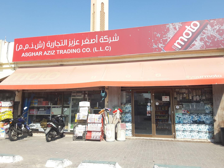 HiDubai-business-asghar-aziz-trading-food-beverage-supermarkets-hypermarkets-grocery-stores-al-safa-2-dubai-2