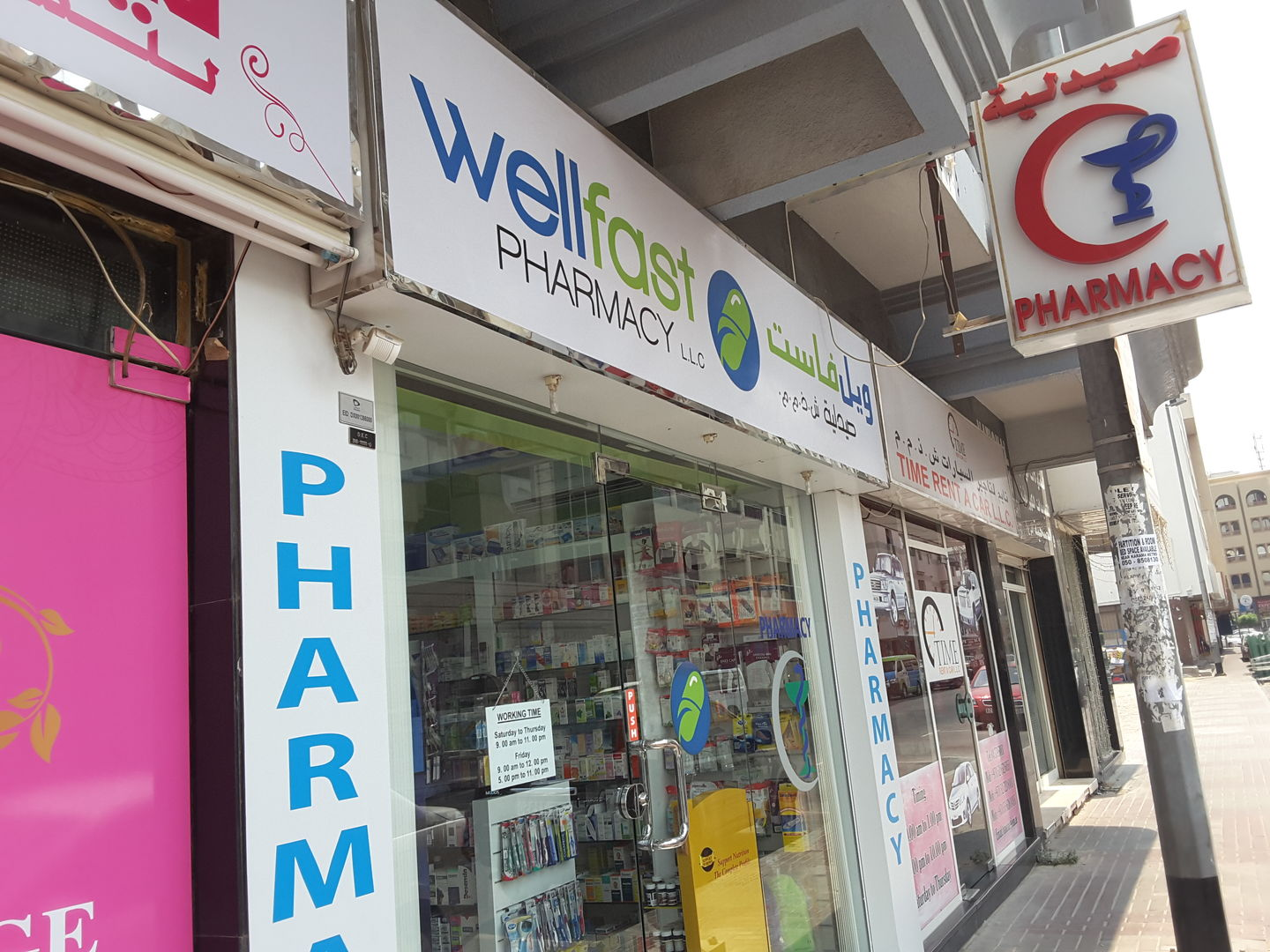 Walif-business-wellfast-pharmacy