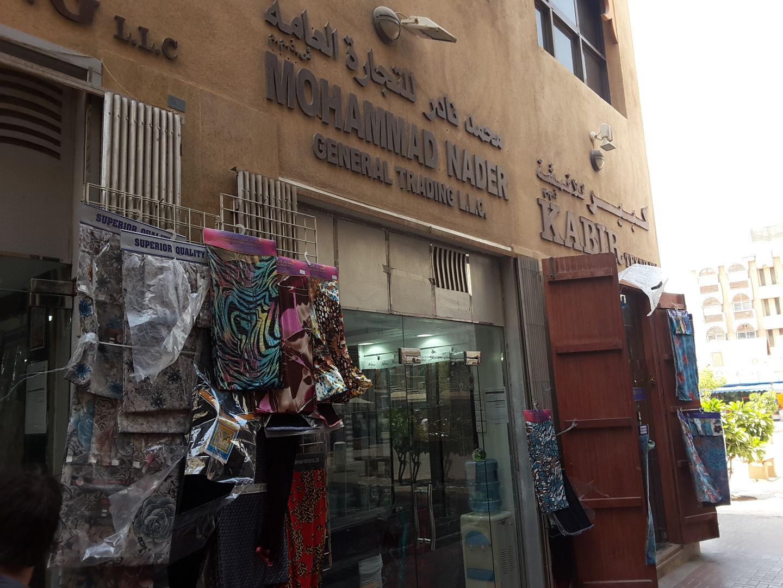 HiDubai-business-mohammad-nader-general-trading-shopping-apparel-meena-bazar-al-souq-al-kabeer-dubai-2