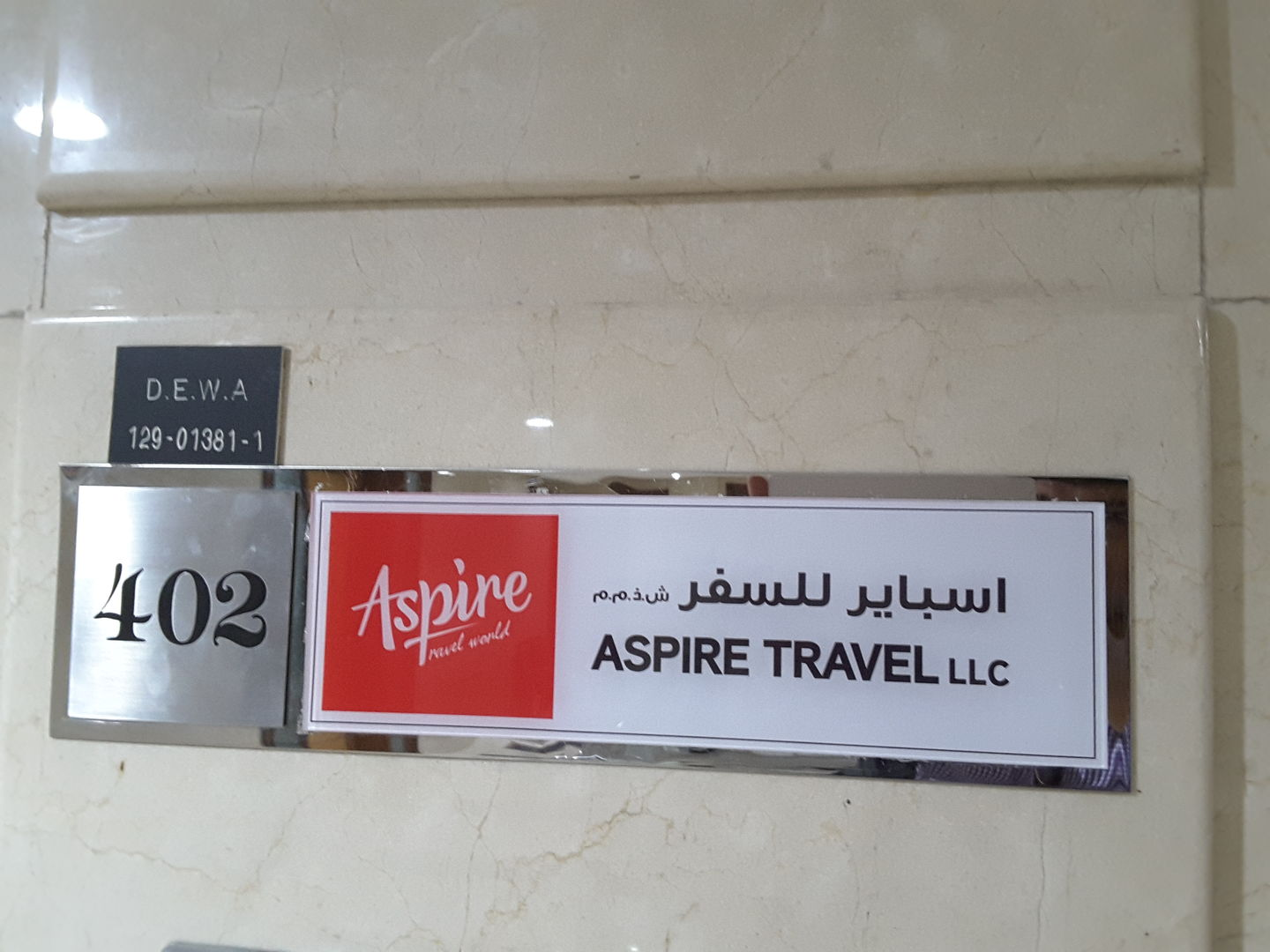 HiDubai-business-aspire-travel-hotels-tourism-travel-ticketing-agencies-port-saeed-dubai-2