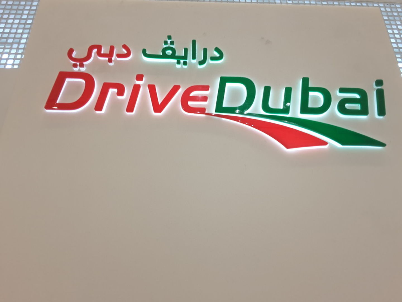 HiDubai-business-drivedubai-education-driving-schools-enpark-meaisem-1-dubai-2