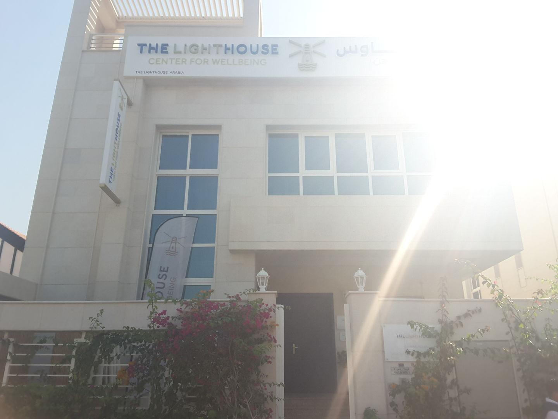 HiDubai-business-the-lighthouse-arabia-beauty-wellness-health-specialty-clinics-al-safa-2-dubai-2