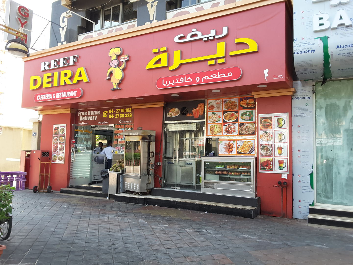 HiDubai-business-reef-deira-cafeteria-and-restaurant-food-beverage-cafeterias-al-muteena-dubai-2