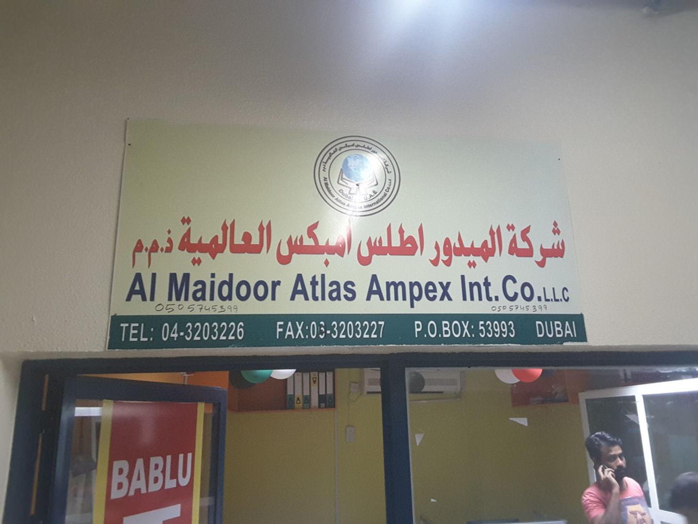 HiDubai-business-al-maidoor-atlas-ampex-international-food-beverage-supermarkets-hypermarkets-grocery-stores-ras-al-khor-industrial-3-dubai-2