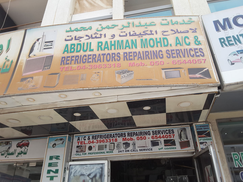 HiDubai-business-abdul-rahman-mohd-a-c-refrigerators-repairing-services-home-handyman-maintenance-services-al-karama-dubai-2