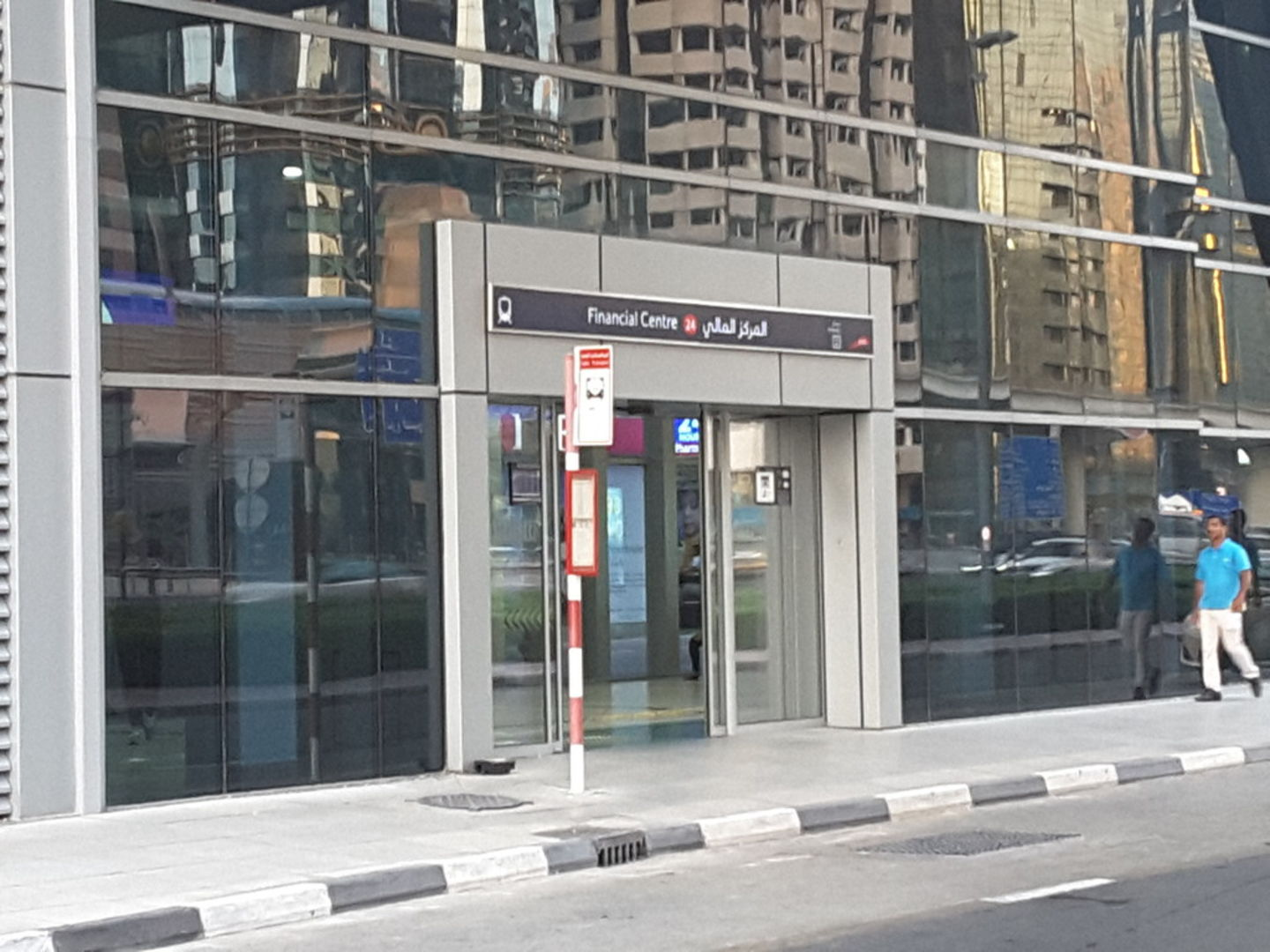 HiDubai-business-financial-center-metro-transport-vehicle-services-public-transport-sheikh-zayed-road-1-trade-centre-2-dubai-2