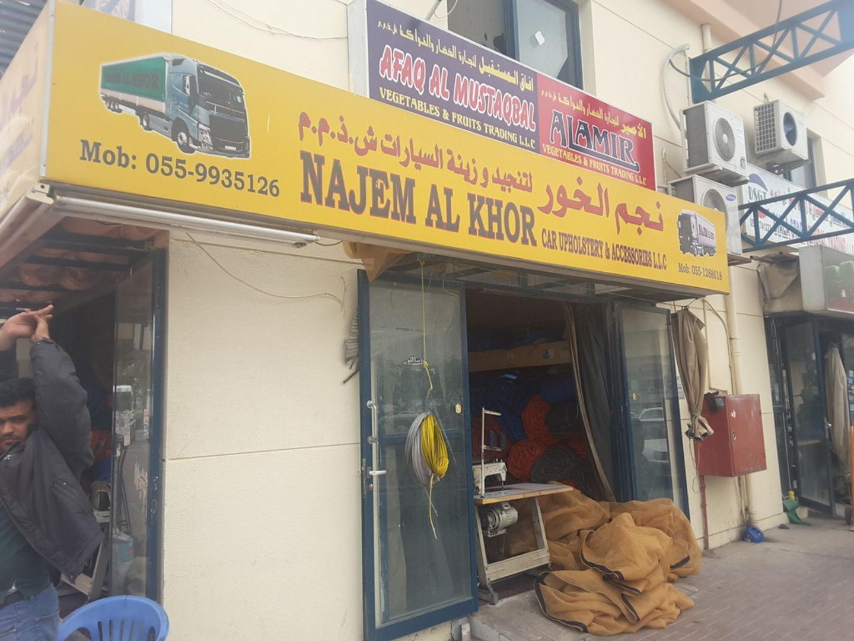 HiDubai-business-najem-al-khor-car-upholstery-accessories-transport-vehicle-services-auto-spare-parts-accessories-ras-al-khor-industrial-3-dubai-2