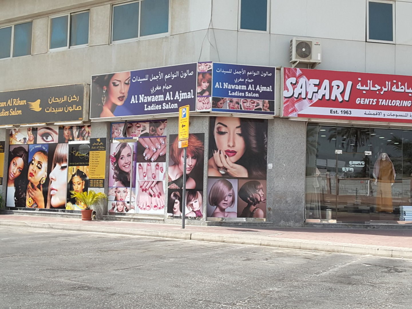 HiDubai-business-al-naweem-al-ajmal-ladies-salon-beauty-wellness-health-beauty-salons-hor-al-anz-east-dubai-2