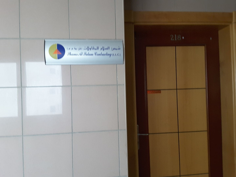 HiDubai-business-shams-al-salam-contracting-construction-heavy-industries-construction-renovation-al-qusais-industrial-2-dubai-2