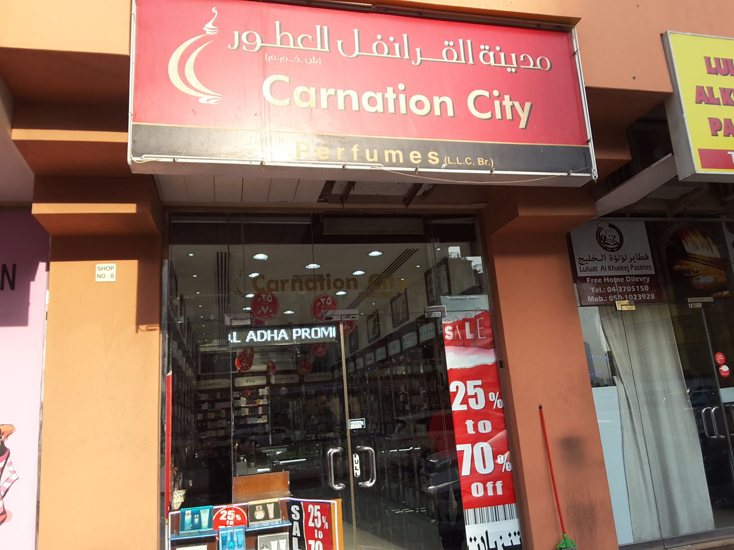 HiDubai-business-carnation-city-perfumes-shopping-beauty-cosmetics-stores-oud-metha-dubai-2
