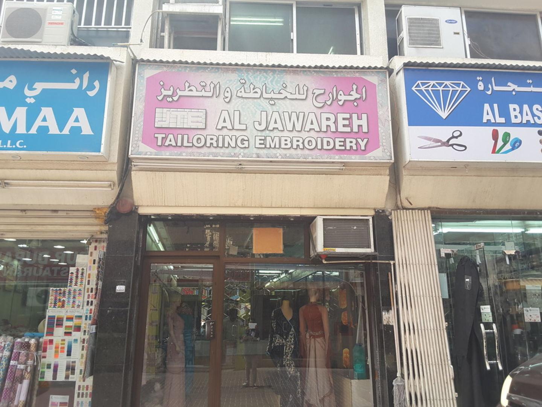HiDubai-business-al-jawareh-tailoring-embroidery-home-tailoring-meena-bazar-al-souq-al-kabeer-dubai-2
