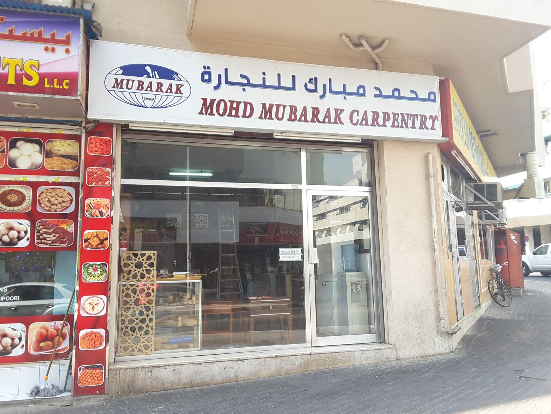 HiDubai-business-mohd-mubarak-carpentry-home-handyman-maintenance-services-al-karama-dubai-2