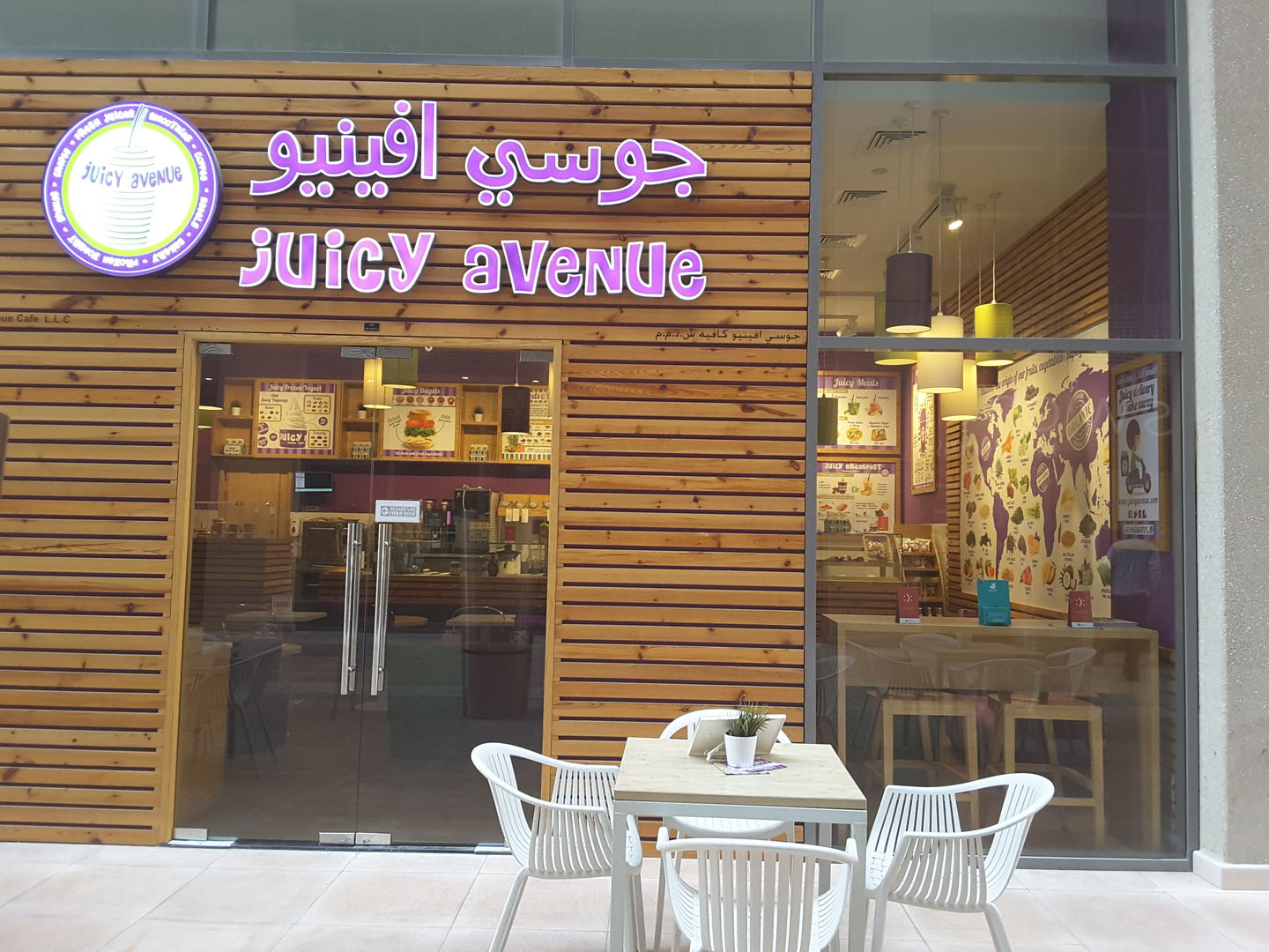 HiDubai-business-juicy-avenue-cafe-food-beverage-coffee-shops-business-bay-dubai-2