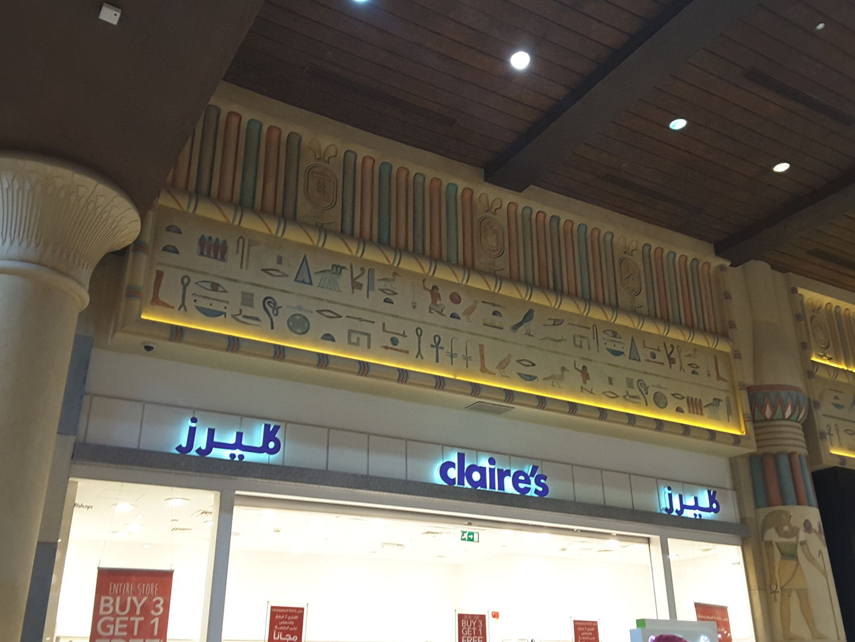 HiDubai-business-claires-shopping-fashion-accessories-ibn-batuta-jebel-ali-1-dubai-2
