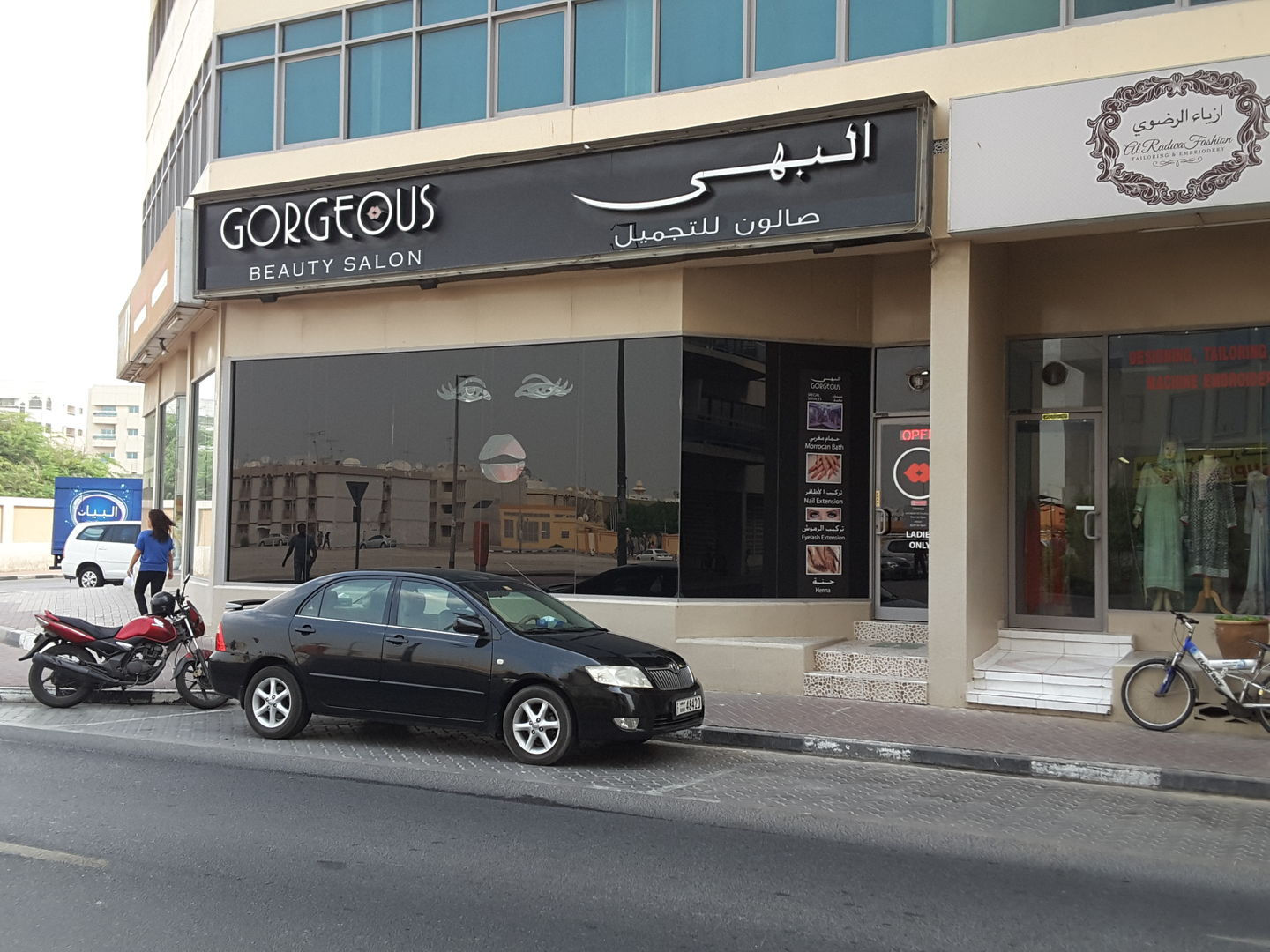 HiDubai-business-gorgeous-beauty-salon-beauty-wellness-health-beauty-salons-hor-al-anz-dubai-2
