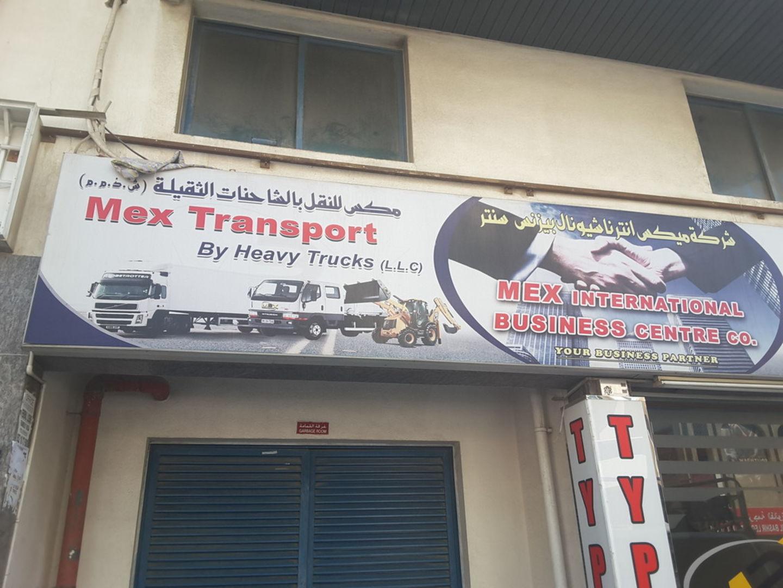 HiDubai-business-mex-transport-by-heavy-trucks-transport-vehicle-services-heavy-vehicles-rentals-hor-al-anz-dubai-2