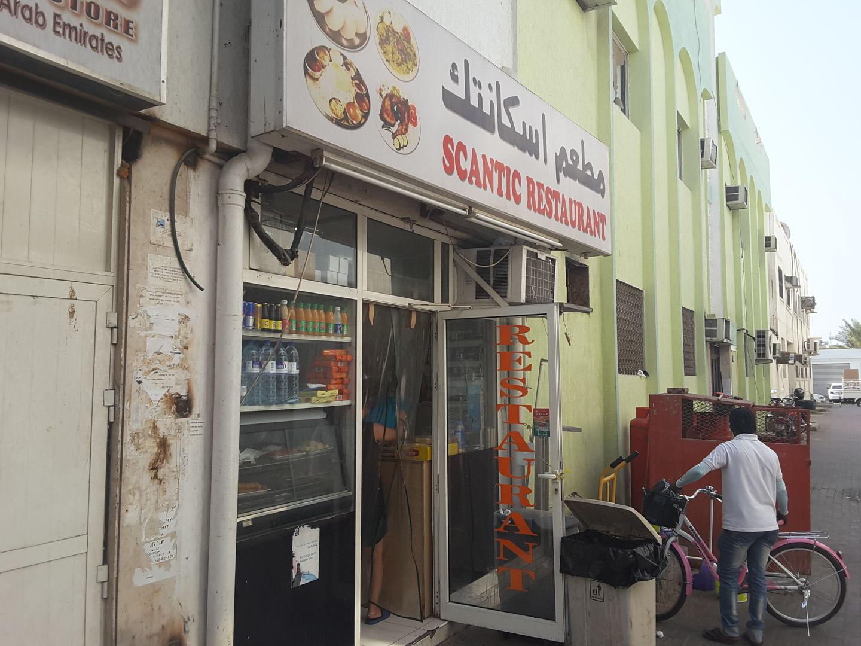 HiDubai-business-scantic-restaurant-food-beverage-restaurants-bars-al-satwa-dubai-2